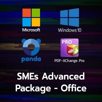 SMEs Advanced Package - Office (ชุดโปรแกรมสำนักงานประจำเครื่องขั้นสูง สำหรับธุรกิจ SMEs)